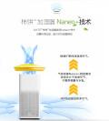 【超卡福利212季】MATE'柿饼'加湿器免费评测试用