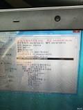 5053右侧温度风门位置控制马达卡住,怎么解决?