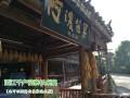 夏天回来看你,贵州――为2017贵州优惠京津冀旅客
