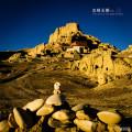【全国・自驾游】西藏阿里南线神山圣湖17日自驾摄影之旅召集