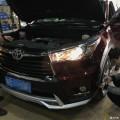广州新汉兰达改装大灯,汉兰达改全新进口海拉5,爱车就给他最好