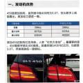 奔驰中规GLS400与美规GLS450配置解析