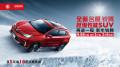 【品牌活动】越级性能SUV!全新名爵锐腾提车作业征集赢奖品