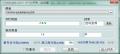 途安L配置升级、改装编码大全--VCDS(5053)编码