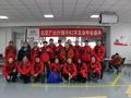 【北京K2军团】第五届年会纪实