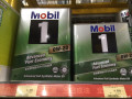支持油坛,直播日本改装超市机油价格