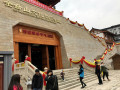 【商洛自驾】自驾车队游金台山旅游文化景区
