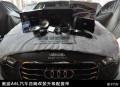 新款奥迪A6L音响改装无损升级德国彩虹汽车喇叭长沙城市乐酷