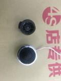品滴水之漾卡罗拉汽车音响改装黄金声学套装喇叭