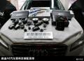 长沙奥迪A8汽车音响改装先锋P99全主动三分频系统城市乐酷