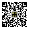 【广州炫澜车灯】15018760226/爱腾升级精刚海5透镜