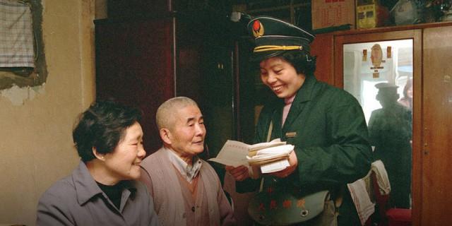 中国邮政120年:罕见历史照片回顾