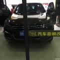 柳州汽车音响改装/众泰T600音响改装/车音部落汽车音响改装