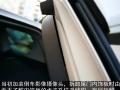 拆卸尾门内饰板注意事项及拆解顺序(给需安装摄像头的车友