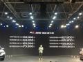 【现场快报】长安CS95官方指导价15.98-22.98万元