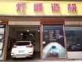 福州途胜大灯改装双光透镜、�妊厶准�、氙气大灯