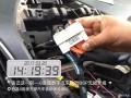 西昌联城:现代IX35原车音响完美提升,8音度功不可没!
