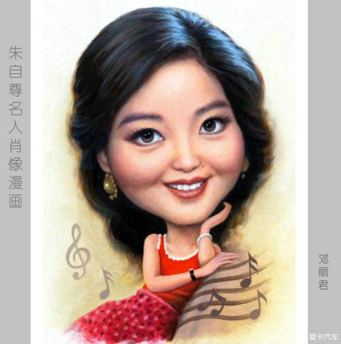 朱自尊物语肖像漫画欣赏_恋爱情侣_百合热恋漫画站名人p图片