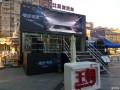 福建龙岩看比亚迪科技大篷车记,唐非常帅移动电站,非常高科技!
