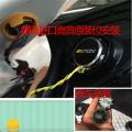 西安上尚宝马X6改装纯德国原装进口的伊顿宝马专车专用音响