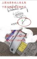 双龙爱腾变速箱与排气前段的连接件是否有替代品?
