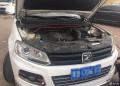 【众泰T600】个性改装------为爱车加装LED雾灯
