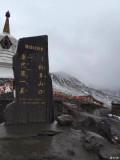 手拉手去西藏吧!位置有限!