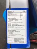 R55更换国产气门室盖+爱信变速箱油