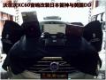 沃尔沃XC60改装日本笛神与美国DD――岳阳领潮汽车音响