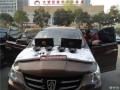 宝骏730音响改装-陕西西安上尚汽车音响