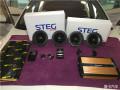 斯柯达速派音响升级意大利史泰格ST650C洛阳世界汽车音响
