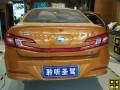 比亚迪秦专用全车隔音降噪案例--聆听圣驾南宁冠军店