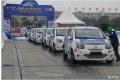 众泰云100S-国际新能源拉力赛冠军