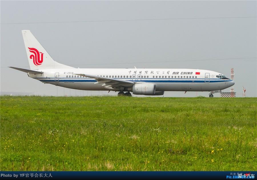 737飞机50岁啦_北京汽车论坛_xcar 爱卡汽车俱乐部