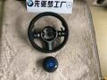 江西宝马改装南昌宝马3系升级改装328M丁字裤方向盘