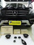 车卫士音响奔驰ML350汽车音响改装德国BRAX和HELIX