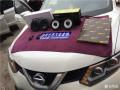 日产奇骏汽车音响改装升级史泰格SQ650C洛阳世界汽车音响