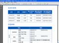 官网最新版哈弗H9说明书含3款2.0T发动机、6AT和8AT