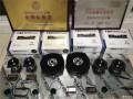 无损升级新款宝马320汽车音响改装德国艾索特宝马专车专用喇叭