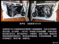东营木马人汽车音响改装本田飞度升级劲浪165V20