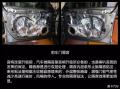 东营木马人汽车音响改装奥迪A6升级劲浪PS165FX