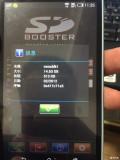 升级sync2代导航版本到D5