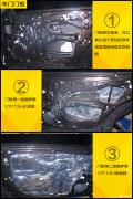 顺德15款丰田皇冠汽车音响改装――顺德道声汽车音响改装