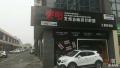江阴汽车音响改装之奥迪Q5改装奥迪专用音响--江阴东明