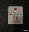 尊锐SYNC2升级D6地图