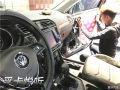 济南大众途观L汽车音响升级|改装丹拿喇叭|大能红派汽车隔音