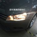 【广州行者车灯】大众新捷达升级定制海拉5+5500K