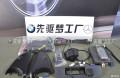 武汉奔驰GLA升级360全景行车记录仪出行安全无忧