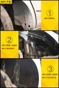 顺德道声大众CC噪音处理|胎噪处理|音响升级|汽车音响改装