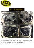 柳州汽车音响/宝骏560汽车音响改装/柳州车音部落汽车音响